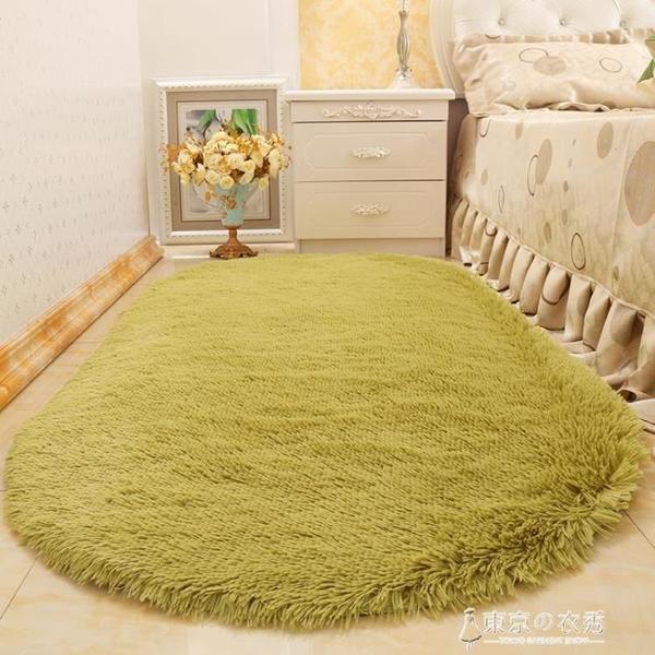 佳瑞橢圓形床邊地毯現代簡約臥室床前毯客廳茶幾墊房間滿鋪可愛毯  【快速出貨】YXS