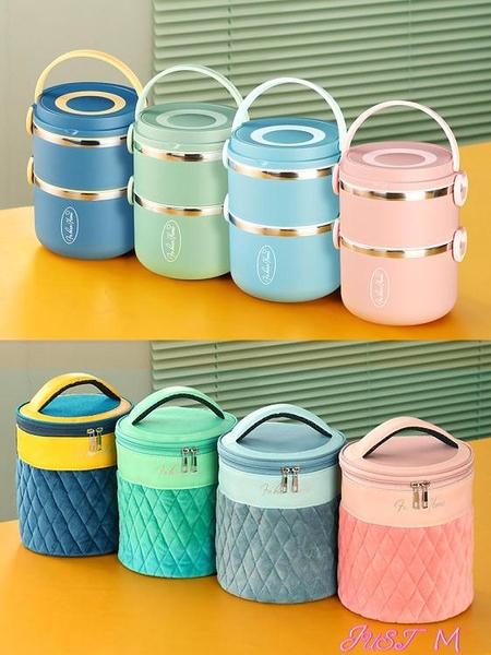 便當盒超長保溫飯盒女上班族保溫桶一人用飯桶304不銹鋼家用便當盒雙層 JUST M