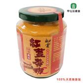 100%天然 紅薑黃粉170g/罐