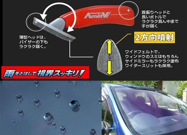 日本 CCI G-46 超耐久 極撥水 免雨刷 撥雨劑 時效長達4個月 玻璃撥水劑 撥水 免雨刷 潑水劑 防潑水
