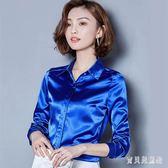 2019春秋新款重磅緞面襯衫女長袖純色修身顯瘦襯衣OL大碼上衣 mj10888『寶貝兒童裝』