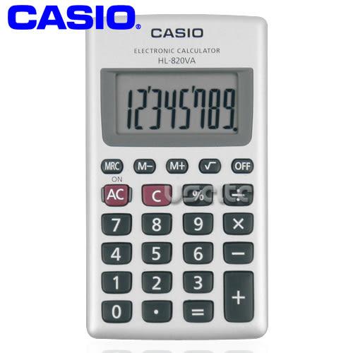 【CASIO】攜帶式8位計算機HL-820VA