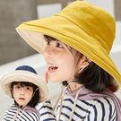 【童】雙面戴⭐棉麻大帽簷漁夫帽/遮陽帽/防曬帽 5色【E297471】