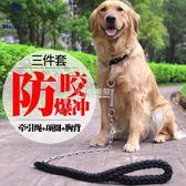 狗項圈 防咬小型犬中型大型犬牽引繩項圈狗狗鍊子胸背帶金毛遛狗繩子用品 卡菲婭