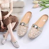 半拖鞋 仙女鞋溫柔平底網紅甜美配棉麻衣服的鞋子軟底包頭半拖鞋女外穿 風尚3C