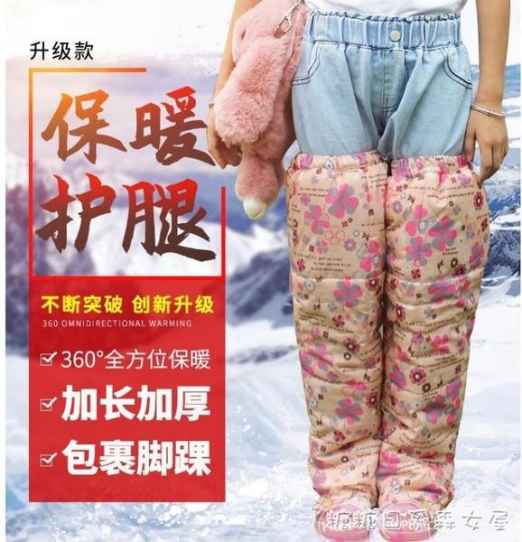 騎行保暖護膝-冬季男女小孩兒童學生電動車護膝騎行擋風保暖防寒厚加長護腿熱銷 糖糖日系