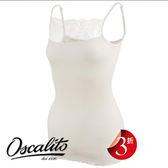 Oscalito-細帶M-L羊毛蠶絲內搭衣(牙白)O106370