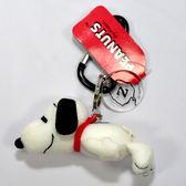 SNOOPY 史努比 趴趴吊飾 鑰匙扣 日本限定正版商品