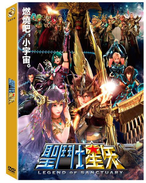 聖鬥士星矢 聖域傳說 DVD (購潮8)