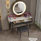 北歐大理石梳妝台收納櫃一體化妝台臥室網紅ins風現代簡約小戶型 ATF 夢幻小鎮