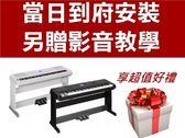 小新樂器館 YAMAHA DGX660  全台當日配送 山葉88鍵電鋼琴 含原廠琴架,琴椅,三音踏板 DGX660B