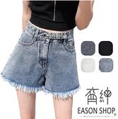 EASON SHOP(GW7760)實拍金屬壓釦可調整水洗高腰牛仔短褲做舊毛邊抽鬚傘狀A字褲女熱褲寬褲