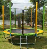 兒童家用蹦蹦床 彈跳床 室內幼兒園室外跳跳床2.44米成人國中小學跳跳床