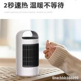 暖風機 易果小型取暖器暖風機家用熱風電暖氣室內加熱辦公室速熱節能省電 瑪麗蘇