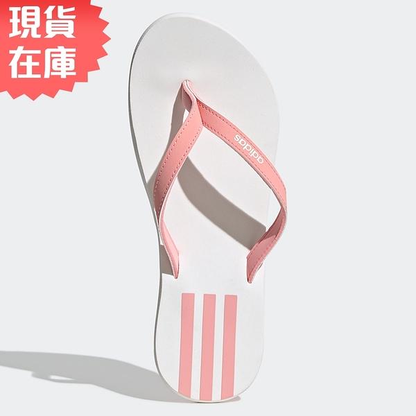 【現貨】Adidas EEZAY FLIP-FLOPS 女鞋 拖鞋 人字拖 防水 海灘 粉【運動世界】EG2035