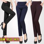 【春季上新】 女士春夏薄款打底褲外穿中老年媽媽裝修身高腰鬆緊褲大碼彈力長褲