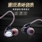 耳機入耳式重低音手機耳麥通用女生有線迷你耳塞線控男  享購