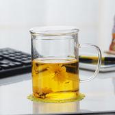 家用加厚耐高溫透明玻璃水杯花茶杯喝水茶杯平底杯帶蓋帶把泡茶杯【快速出貨】
