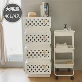 收納櫃 置物架 收納 衣櫃【R0194-A】黑點點白底Kitty大嘴鳥整理箱46L(4入) MIT台灣製 樹德 完美主義