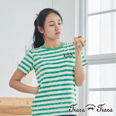 【Tiara Tiara】百貨同步 刷白橫條紋英字短袖棉T(綠/紅)