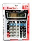 【好市吉居家生活】 LIBERTY 利百代 LB-9120 計算機 電子計算機 電算機
