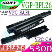SONY VGP-BPS26 電池(原廠長效)-索尼 VGP-BPL26,VPCEJ15,EJ1ZE,25FG,VPCEL25,VPCEL26,VPCEL13,VPCEL15