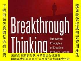 二手書博民逛書店Breakthrough罕見Thinking-突破性思維Y436638 Gerald Nadler Ph...