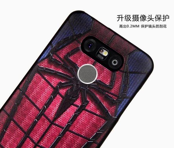 3D浮雕彩繪 LG G6 手機殼 立體浮雕 防摔 LG G6 軟殼 全包 個性風格 保護套 卡通