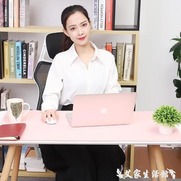 滑鼠墊 滑鼠墊超大號筆記本電腦桌墊鍵盤墊寫字學習辦公桌墊學生桌面 艾家 新品