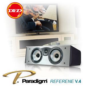 加拿大 Paradigm CC-370 V.4 中置喇叭(中央揚聲器) 超值推薦!