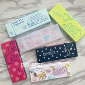 角落生物-學生禮品  日系可愛卡通動漫兩格輕鬆熊角落生物筆盒pp文具盒  提拉米蘇