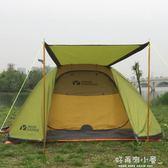 帳篷牧高笛帳篷 冷山4天幕版帳篷戶外3-4人北方家庭自駕遊露營帳篷 好再來小屋 igo
