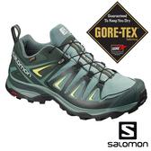 【SALOMON 法國】女 GTX登山健行鞋WIDE『北極藍/杉綠/朝氣綠』40661 越野鞋.健行鞋.多功能鞋