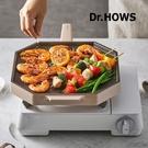 韓國Dr.Hows 煎烤盤28cm_奶茶棕