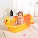 兒童浴桶 小黃鴨嬰兒洗澡盆可坐躺感溫浴盆...