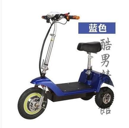 迷你電動三輪車成人女性折疊電動車小型三輪電瓶車接送孩子代步車 酷男精品館