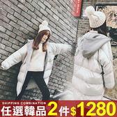 任選2件1280外套素色加厚保暖外套中長版寬鬆拼毛呢連帽外套【08G-F0416】