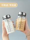 咖啡杯 牛奶杯家用便攜外帶學生豆漿杯玻璃帶蓋微波刻度水瓶咖啡早餐杯子 晶彩