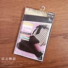 【京之物語】fing吸濕發熱80丹女性黑色彈性褲(絲)襪-日本製 M-L  L-LL