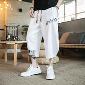 夏季寬鬆薄款中國風亞麻短褲男青年大碼闊腿休閒褲哈倫棉麻七分褲 酷男精品館
