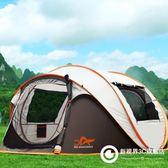 帳篷 戶外3-4人全自動速開2人加厚防雨雙人露營家庭防曬帳篷