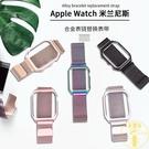 適用apple watch蘋果手錶錶帶男女潮不銹鋼【雲木雜貨】