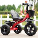 兒童三輪車腳踏車寶寶手推車2-3-5歲小孩騎行車童車 YGCN  618好康又一發