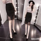 夏裝新款網紗拼接魚尾裙包臀裙夏修身短裙女職業裙 yu2308『俏美人大尺碼』