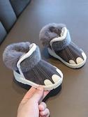 兒童雪地靴女童防水防滑中大短靴子男童2020冬季新款加絨小童棉鞋 艾瑞斯