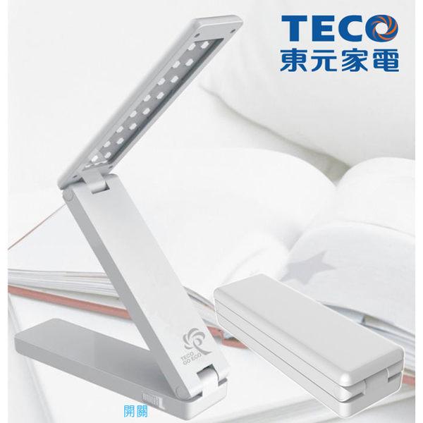 TECO東元 LED折疊燈 XYFDL504 (露營燈 閱讀 小夜燈 推薦)