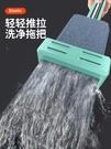 大號免洗拖把家用一拖凈拖地平板擦地神器拖布懶人干濕兩用免手洗