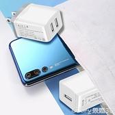 多口充電頭iphone6充電器安卓快充5V2A多口適用蘋果vivo華為oppo 榮耀 上新