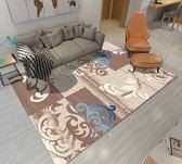 地毯簡約現代中式客廳地毯茶幾臥室飄窗地毯書房衣帽間地毯可 DF  二度3C