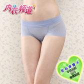 內衣頻道♥6662 台灣製 超薄鎖邊材質  糖果色系 熱銷款 中低腰 無痕內褲 -M/L
